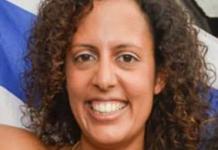 Yael Zubari